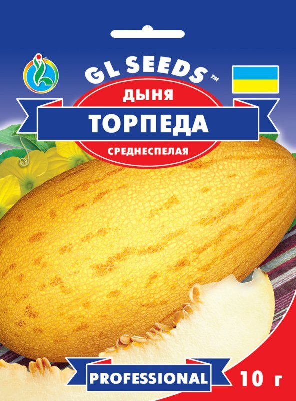Семена Дыни Торпеда (10г), Professional, TM GL Seeds