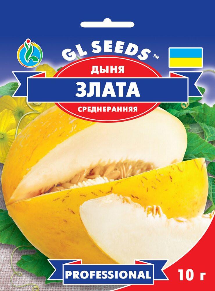 Семена Дыни Злата (10г), Professional, TM GL Seeds