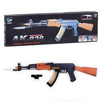 "Автомат ""АК 838"", детские пистолеты и автоматы,игрушки для мальчиков,детские пистолеты,детские автоматы"