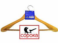 Вешалка деревянная усиленная для шуб, пальто и жакетов ТМ Werk (вешалка дерево, плечики деревянные, тремпель,