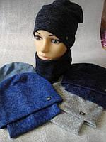 Шапочка трикотажно кашемировая двойная с шарфиком баф, фото 1
