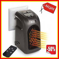 Портативный мини обогреватель Handy Heater 400 ВТ, термовентилятор Хенди Хитер, комнатный электрообогреватель