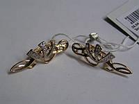 Золотые серьги 585 пробы, английский замок