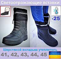 Зимние сапоги с меховым утеплителем и светоотражающими вставками., фото 1