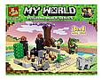 "Конструктор Minecraft My World ""Край"" SX10034, 239 деталей, фото 2"