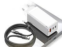 Зарядное устройство для для Macbook Pro iPhone Samsung с кабелем Белый