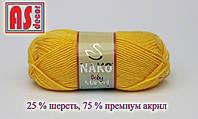 Nako Baby Marvel (25% шерсть, 75% акрил) желтая - 50 грамм