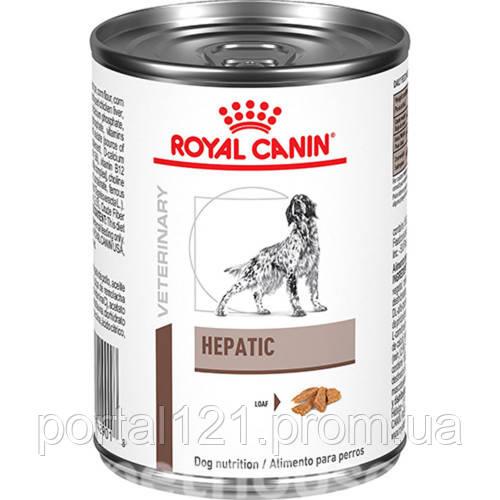 Влажный корм Royal Canin Hepatic при заболеваниях печени у собак, 420 г