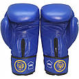"""Боксерские перчатки """"KNOCK""""ФБУ Green Hill (синий), фото 4"""