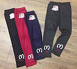 Дитячі штани для хлопчиків 6-9-12 міс, фото 4
