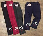 Дитячі штани для хлопчиків 6-9-12 міс, фото 2