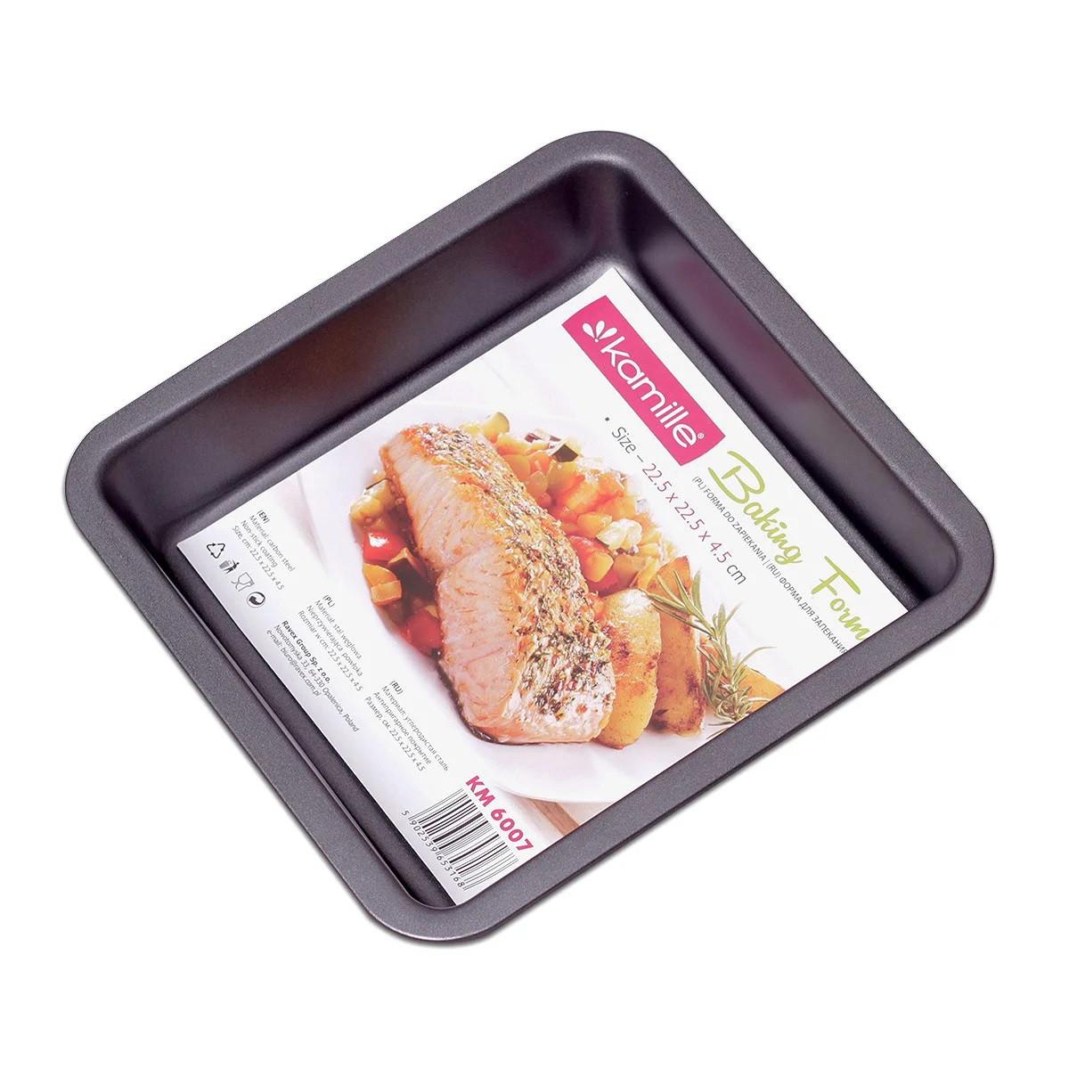 Форма для випічки Kamille 22,5 х 22,5 х 4,5 см