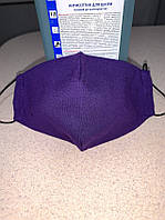 Маска фиолетовая