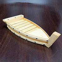 """Лодка для подачи суши """"Пекин 37"""" бланже"""