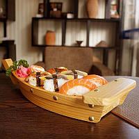 "Лодка для подачи суши ""Пекин 37"" карри"