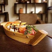 "Лодка для подачи суши ""Пекин 42"" карри"