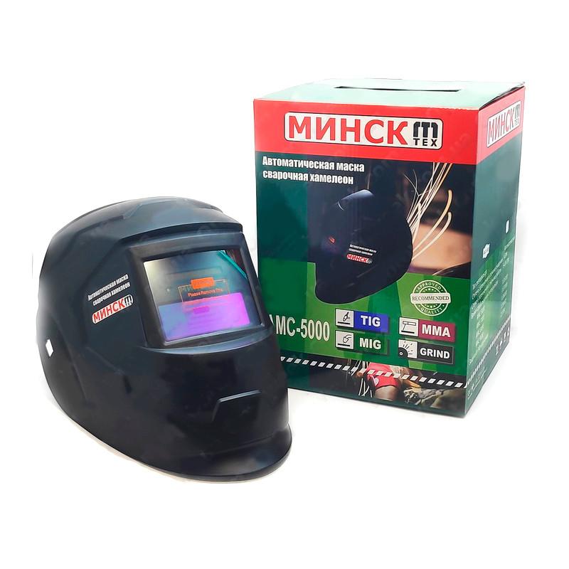 Маска хамелеон Мінськ AMC-5000
