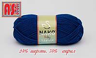 Nako Baby Marvel (25% шерсть, 75% акрил) синяя - 50 грамм