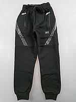 {есть:11 лет,9 лет} Спортивные брюки с начесом для мальчиков,  Артикул:T2566-чёрный [9 лет]