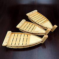 """Набор лодок для подачи суши """"Пекин 3"""" бланже"""