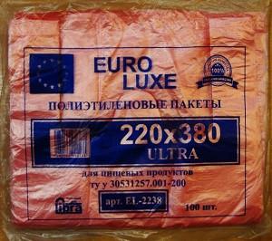 Пакет майка euroluxe 22*38 розовый