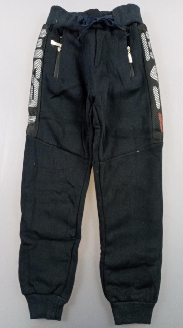 {есть:10 лет,9 лет} Спортивные брюки с начесом для мальчиков,  Артикул: T2523-т.синий [9 лет]