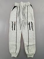 Спортивні штани з начосом для хлопчиків 5-8 років. Артикул: T2552-сірий [7 років] 6 років