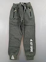 {есть:14 лет,15 лет} Спортивные брюки с начесом для мальчиков,  Артикул: T2555-т.серый [14 лет]