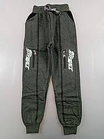 {есть:5 лет} Спортивные брюки с начесом для мальчиков,  Артикул: T2552-т.серый [5 лет]
