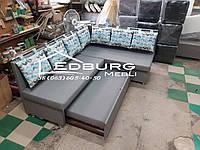 Кухонный уголок с подушками в рисунок, фото 1