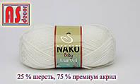 Nako Baby Marvel белая -  25% шерсть, 75% акрил