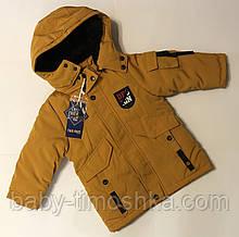 Зимняя куртка-парка для мальчиков р.3 года