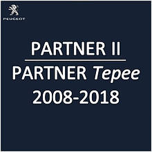 Peugeot Partner ll / Partner Tepee 2008-2018