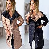 Женская зимняя двухсторонняя куртка удлиненная фото реал много цветов, фото 6