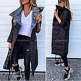 Женская зимняя двухсторонняя куртка удлиненная фото реал много цветов, фото 9