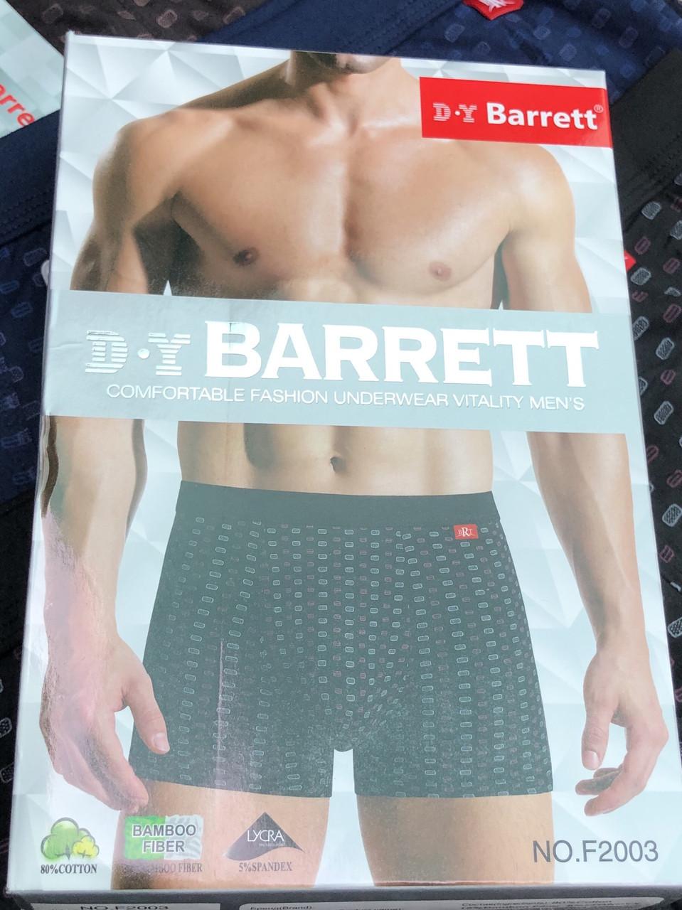 """Чоловічі Боксери масло Марка """"R. Y Barrett"""" Арт.2003"""