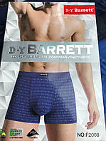 "Мужские Боксеры масло Марка ""R.Y Barrett""  Арт.2008"