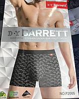"""Чоловічі Боксери масло Марка """"R. Y Barrett"""" Арт.2005"""
