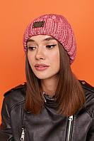 Шапка женская вязанная молодежная с подворотом утепленная цвет Розовый, фото 1