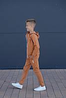 Стильный спортивный костюм Кофейный на мальчика р. 134, 146, 152