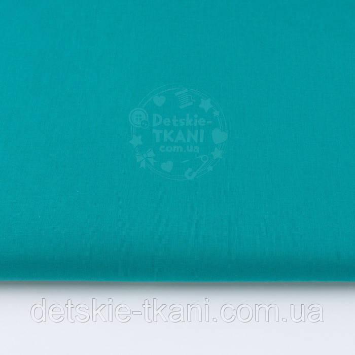 Однотонная бязь цвета морской волны, №3031
