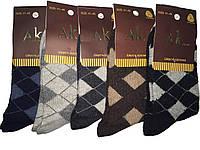 Носки мужские шерсть тонкая р.41-44 АК