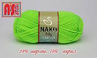 Nako Baby Marvel салатовая -  25% шерсть, 75% акрил