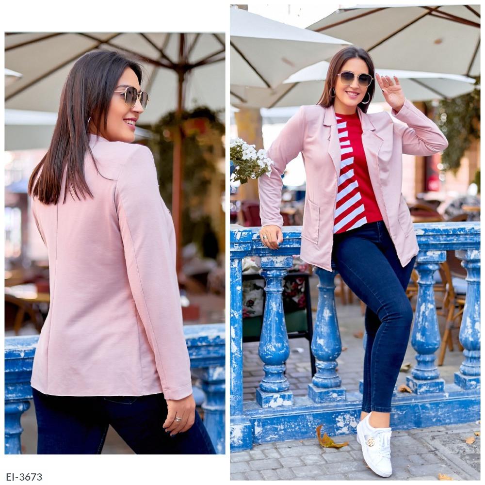 Піджак жіночий (батал)