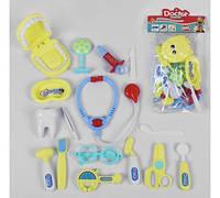 Набор доктора стоматолога 15 предметов шприц ножницы фонендоскоп молоточек очки 887-7