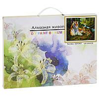 Алмазная мозаика 40х30 см., 27 цветов, в кор. /30/ (GB70487)