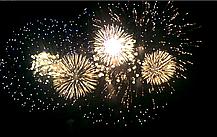 """Праздничный Салют """"Феєричні вечорниці"""" на 36 выстрелов 25 калибр. Фейерверк """"Фееричные Вечеринки"""", фото 3"""