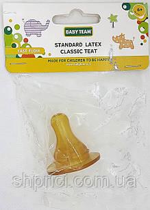 Соска латексная классическая 6+, быстрый поток/ BabyТeam, 1 шт., арт. 2305