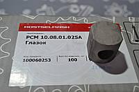 ВІЧКО ПРИЙМАЛЬНОГО БІТЕРА D=14mm РСМ-10.08.01.025 А