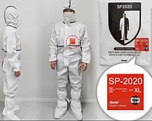 Многоразовый Защитный Костюм STUMP SP-2020 (KIMM-20-0111)
